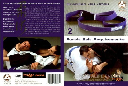 1402989411_roy_dean_bjj_purple_belt_requirements_-_dvd_2